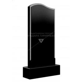 Памятник Предубеждение