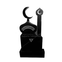 Памятник Мусульманский