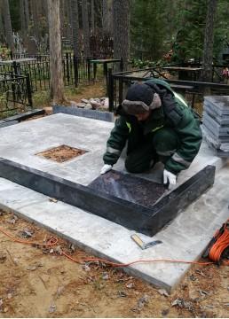 Укладка гранитной плитки