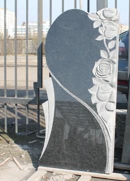Памятник с веткой