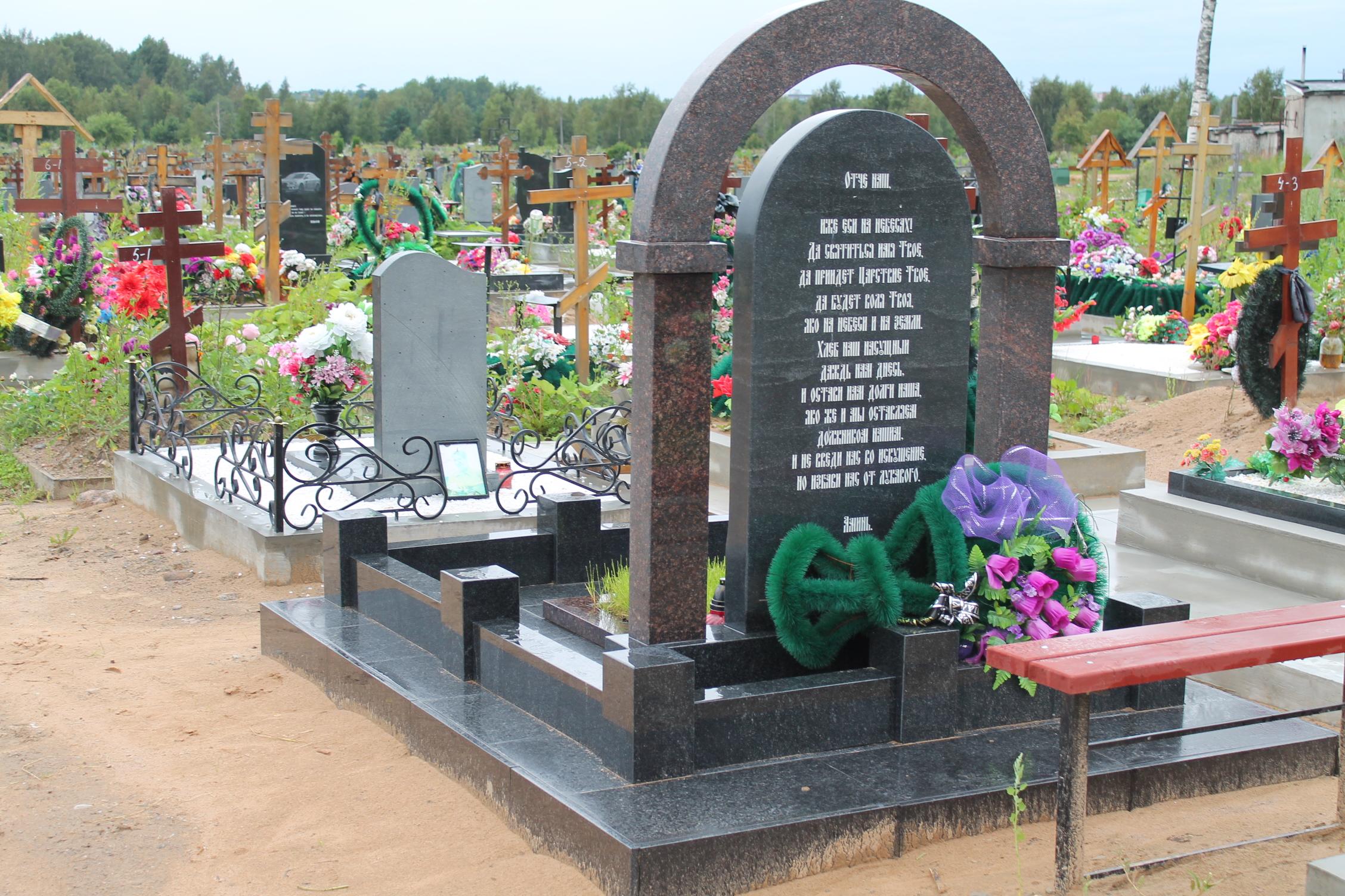 Памятники на могилу фото и цены в фрязино гранитная мастерская москва с Черкесск