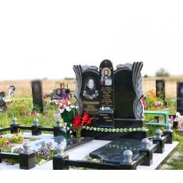 Мемориал Небо