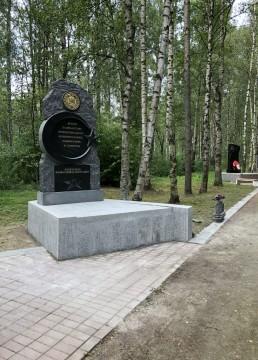 Памятный знак воинам Чеченцам погибшим в годы ВОВ