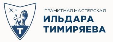 Гранитная мастерская Ильдара Тимиряева